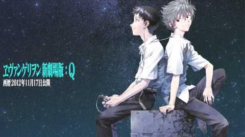 Evangelion Q Soundtrack CD2 07 - Quiproquo 140 (piano)