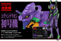 Unit01 Readcon