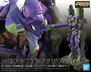 RG Evangelion Unit-01 DX Transport Platform Set Boxart