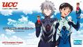 Kaworu and Shinji Good Smile.png