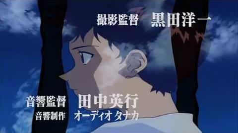Neon Genisis Evangelion Opening HD