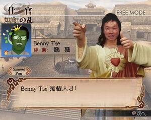BENNY TSE GENIUS V
