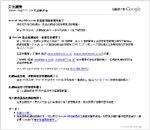 Golden forum8-201010241230