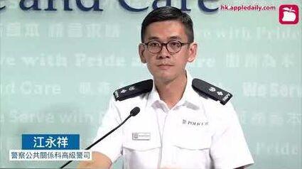 【逆權運動】警方例行記者會