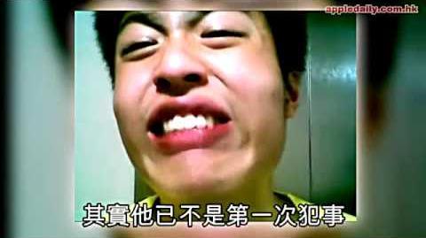 「天水圍陳浩南」劉馬車恐嚇感化官再遭還柙