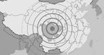 Sichuan earthquake