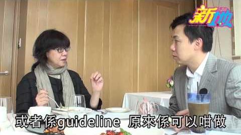 東方新地 - 獨家專訪 無綫高層余詠珊:炒人有理