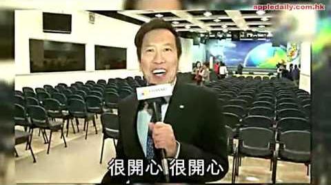 受浸短片曝光 陳振聰:烈火焚身