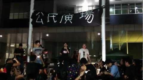 學民思潮(Scholarism)召集人-黃之鋒論青春