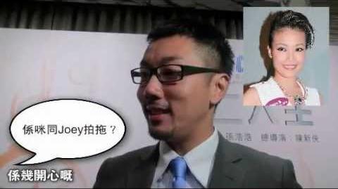 第一個通知何韻詩 劉浩龍承認同容祖兒撻著了