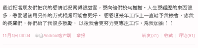 Katykung weibo