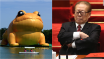 Toad-jiang-zemin-split-horizontal-large-gallery