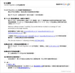 Golden forum5-201010252128