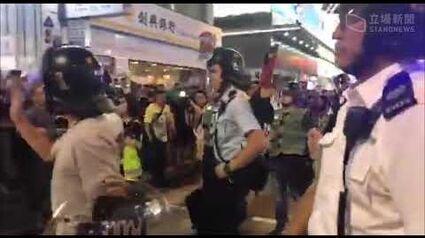 (23萬人九龍反送中)警方突然在旺角動武 有警察囂張大叫:執行任務不需出示委任證
