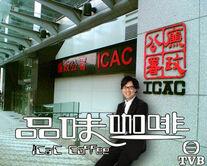 Icaccwan