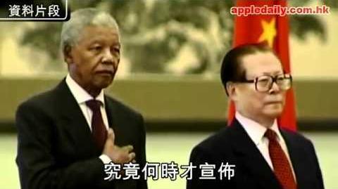 蘋果日報 - 20110707 - 全球熱傳江澤民逝世