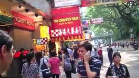 香港商家打人