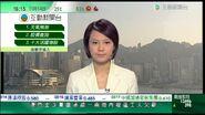 News Bar 2