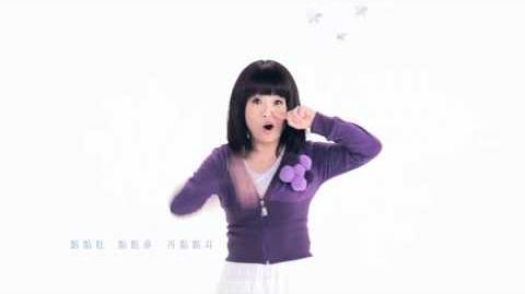 點點紫花油廣告