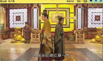 Jiangsu@tang dynasty