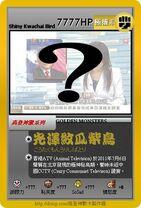 Jiangzemin-card