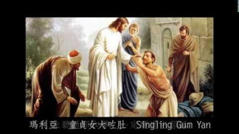 高登音樂台 Qbear2nd - Mr.Jesus ( 原曲 尹光,KZ - Mr