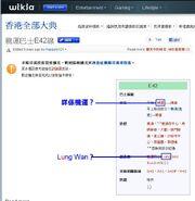 Otherswiki LongwinE32