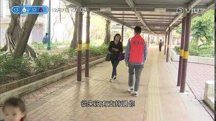 ViuTV《早晨新聞》周浩鼎:「多謝你支持」「從來冇支持過你呀」(2019年12月7號)50fps