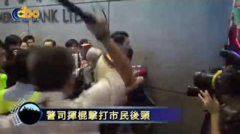 ( 有相有真相- backup ) 最低武力 警司 (朱經緯) 揮警棍擊打市民後頸 - 現場所見該名男子有按警員指示離開