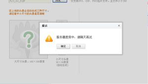 Weibo 64