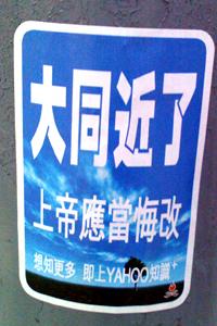 Daitung-poster