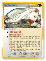 Fingho