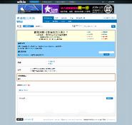 香港地方大典 mainpage 121231