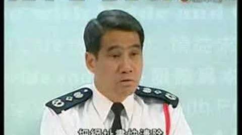 警務處處長鄧竟成請大家來一起手淫