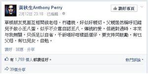 Anthonywongblamejackychanturtle