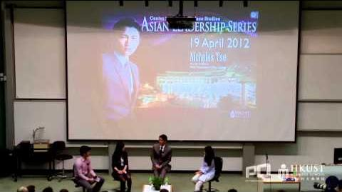 Nicholas Tse gives a talk at HKUST (謝霆鋒香港科技大學講座)