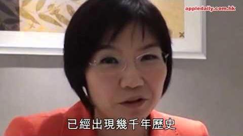 清朝宮女識講「臥底」《張保仔》歷史亂入?!