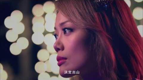 2017 百老匯 x 容祖兒、江華、瓊姐 KOL時代 廣告 HD