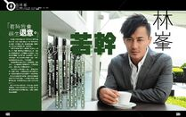 Success work raymondlam