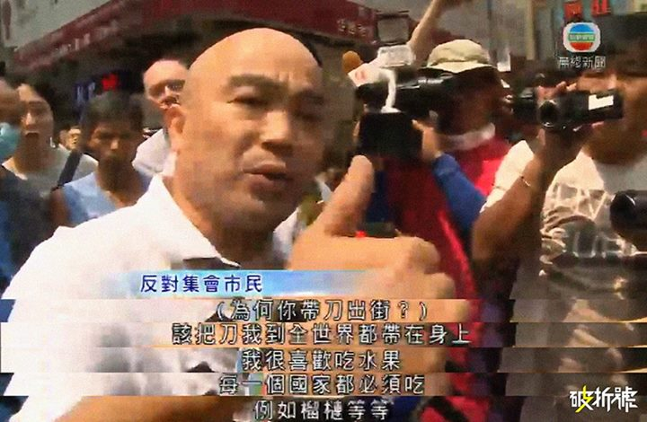 [img]https://vignette.wikia.nocookie.net/evchk/images/2/23/Occupycentral_tvb_knief.jpg[/img]