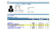 20130620 hkgolden 凌威 profile