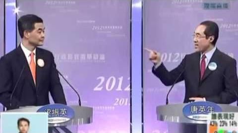 DJ唐英年 - 呃呃呃 x 嗶嗶嗶 惡搞交配