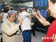 Dolun airport finger