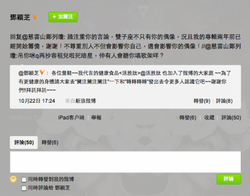 Vangie-weibo-480x376