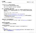 Golden forum4-201010241227