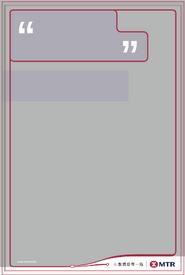 Mtr301 (1)