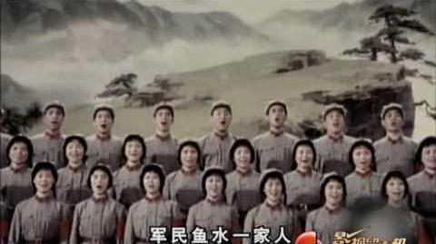 紅軍長征組歌改編熱潮