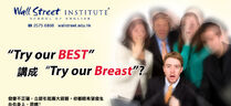 Try our breast5