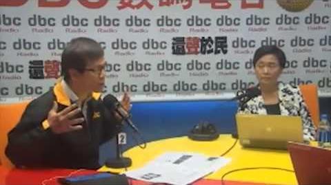 劉慧卿dbc節目訪問途中, 一怒之下、拂袖離開錄音室