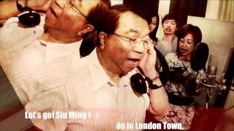 小明去倫敦